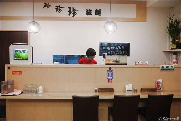 珍珍珍日式拉麵 南紡店P1640645_調整大小1.JPG