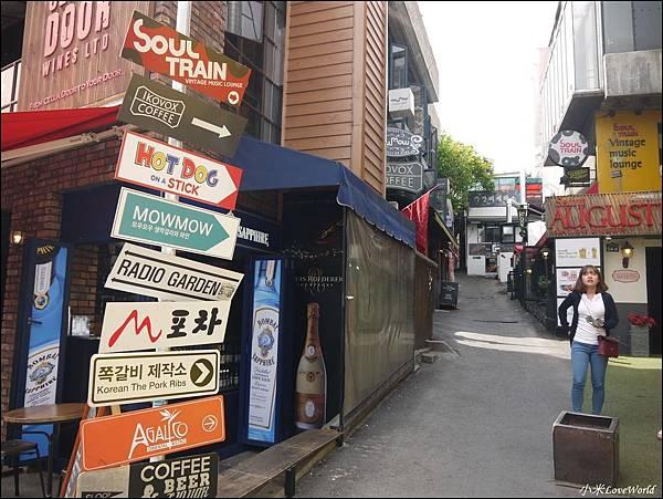 韓國首爾梨泰苑P1430663_調整大小1.JPG