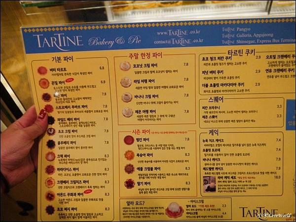 韓國首爾梨泰院TARTINE BAKERY & PIE P1430713_調整大小1.JPG