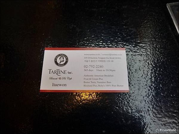 韓國首爾梨泰院TARTINE BAKERY & PIE P1430725_調整大小1.JPG