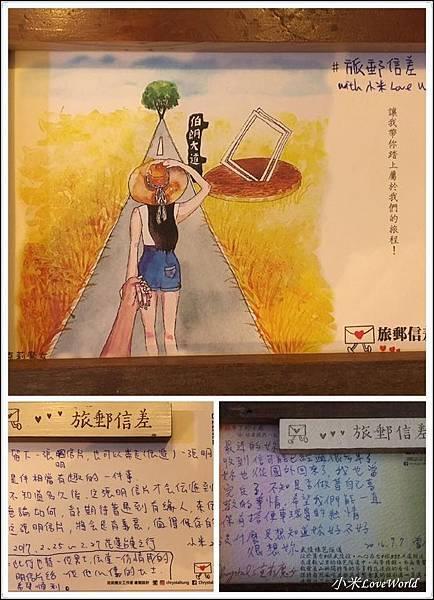 台東民宿旅郵宿舍- Travel Postman16996378_n1.jpg