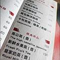 南投清境伊拿谷景觀餐廳菜單P1620663_調整大小1.JPG