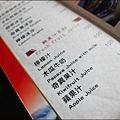 南投清境伊拿谷景觀餐廳菜單P1620669_調整大小1.JPG