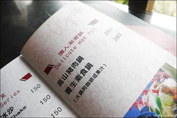南投清境伊拿谷景觀餐廳菜單P1620667_調整大小1.JPG