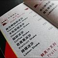 南投清境伊拿谷景觀餐廳菜單P1620668_調整大小1.JPG