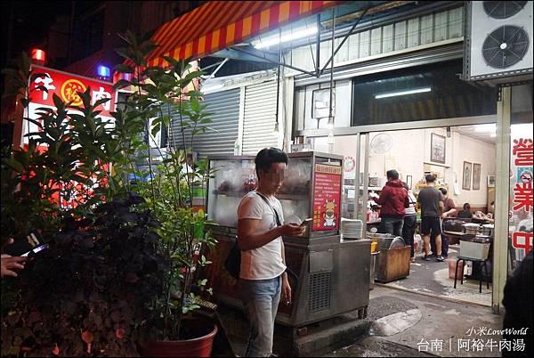 台南阿裕牛肉涮涮鍋/ 阿裕牛肉湯P1650523_調整大小1.JPG