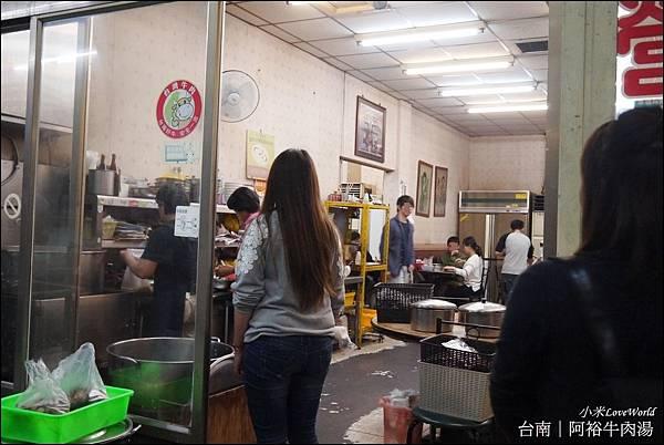 台南阿裕牛肉涮涮鍋/ 阿裕牛肉湯P1650564_調整大小1.JPG