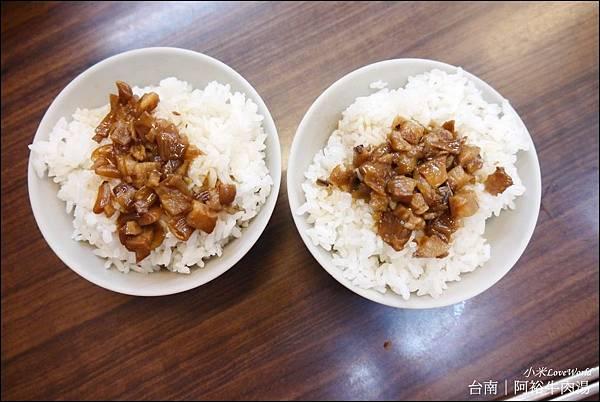 台南阿裕牛肉涮涮鍋/ 阿裕牛肉湯P1650569_調整大小1.JPG
