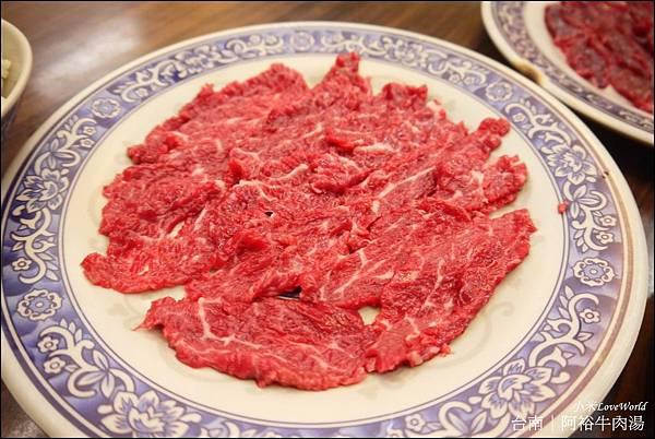 台南阿裕牛肉涮涮鍋/ 阿裕牛肉湯P1650576_調整大小1.JPG