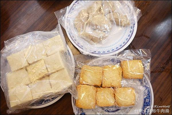 台南阿裕牛肉涮涮鍋/ 阿裕牛肉湯P1650578_調整大小1.JPG
