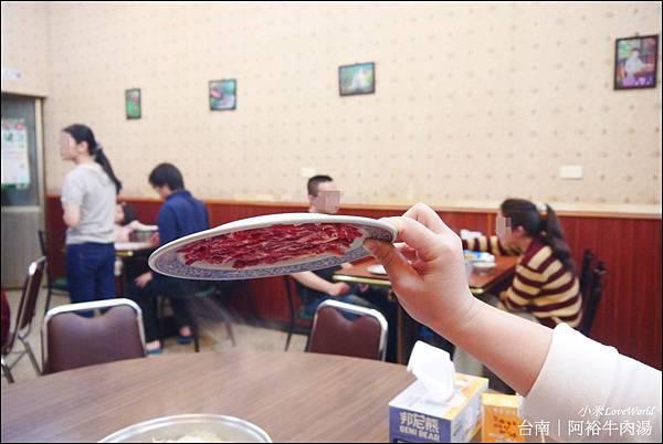 台南阿裕牛肉涮涮鍋/ 阿裕牛肉湯P1650586_調整大小1.JPG