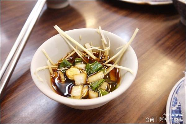 台南阿裕牛肉涮涮鍋/ 阿裕牛肉湯P1650587_調整大小1.JPG
