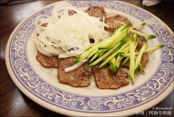 台南阿裕牛肉涮涮鍋/ 阿裕牛肉湯P1650589_調整大小1.JPG