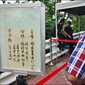 屏東三地門山川琉璃吊橋P1620932_調整大小1.JPG
