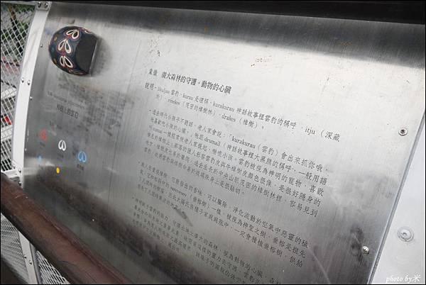 屏東三地門山川琉璃吊橋P1620939_調整大小1.JPG