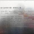 屏東三地門山川琉璃吊橋P1620940_調整大小1.JPG