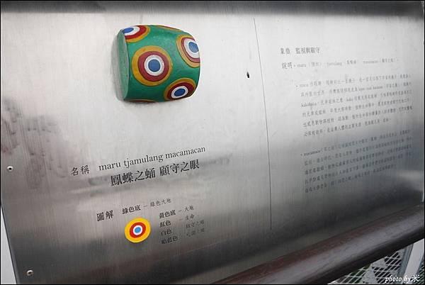 屏東三地門山川琉璃吊橋P1620959_調整大小1.JPG