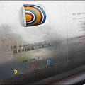 屏東三地門山川琉璃吊橋P1620962_調整大小1.JPG