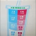 台南台灣小茶P1670484_調整大小1.JPG