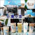 台南台灣小茶page1.jpg