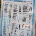 台南台灣小茶P1670431_調整大小1.JPG