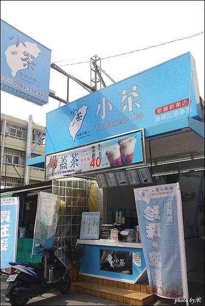 台南台灣小茶P1670433_調整大小1.JPG