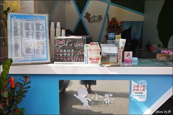 台南台灣小茶P1670439_調整大小1.JPG