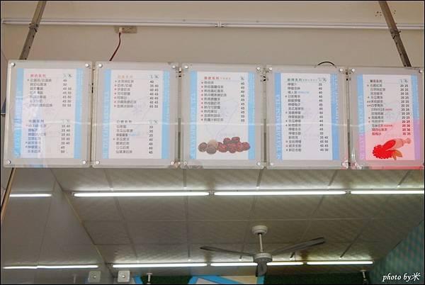 台南台灣小茶P1670440_調整大小1.JPG