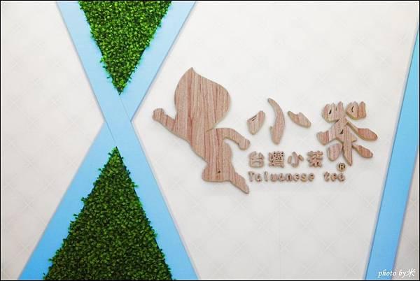 台南台灣小茶P1670445_調整大小1.JPG