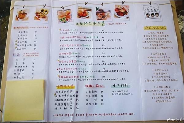 屏東市雁行x窩cafe菜單P1670625_調整大小1.JPG