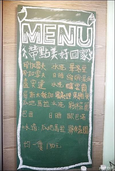 屏東市雁行x窩cafeP1670634_調整大小1.JPG