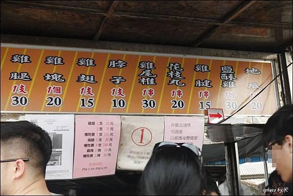 台南新化葉麥克炸雞P1670495_調整大小1.JPG
