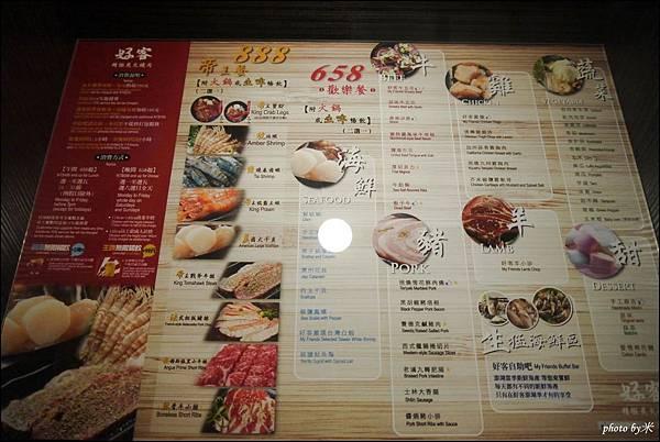 好客燒烤-高雄店 - 新光三越三多店P1690888_調整大小1.JPG