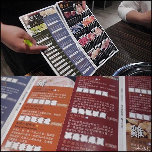 好客燒烤-高雄店 - 新光三越三多店page31.jpg