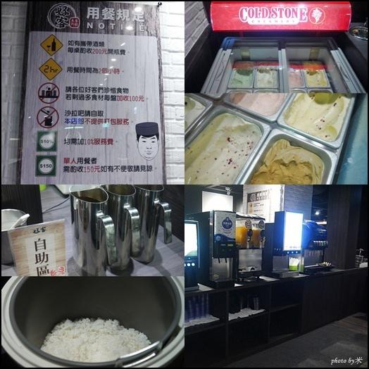 好客燒烤-高雄店 - 新光三越三多店page81.jpg