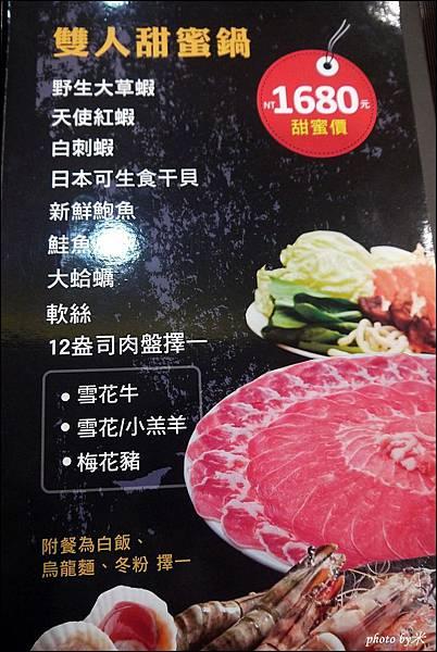 清境春大地火鍋城菜單P1700777_調整大小1.JPG