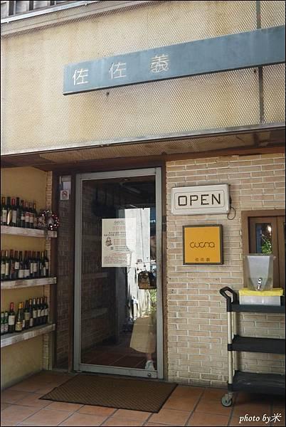高雄佐佐義cucina pasta(民享店)菜單P1680406_調整大小1.JPG