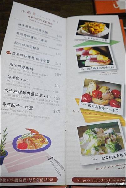 高雄佐佐義cucina pasta(民享店)菜單P1680410_調整大小1.JPG