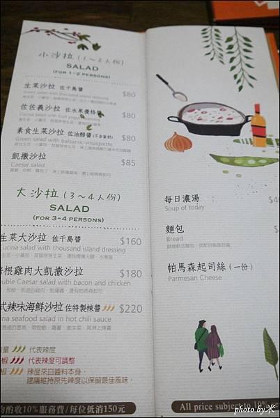 高雄佐佐義cucina pasta(民享店)菜單P1680409_調整大小1.JPG