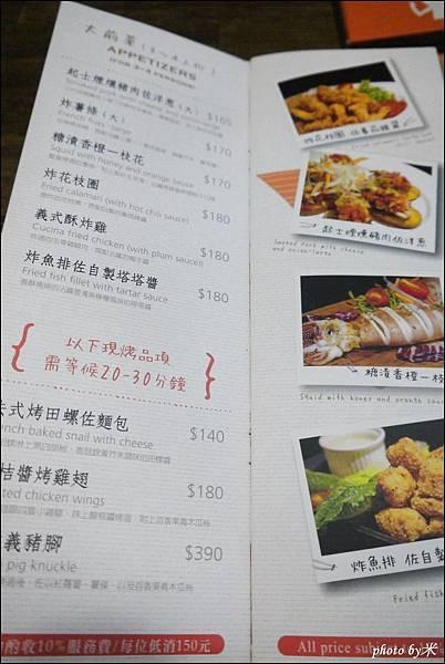 高雄佐佐義cucina pasta(民享店)菜單P1680411_調整大小1.JPG