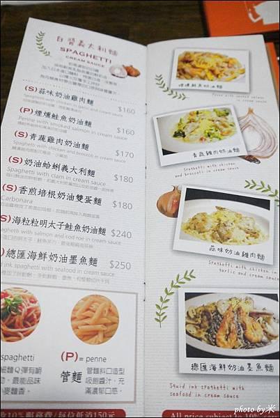 高雄佐佐義cucina pasta(民享店)菜單P1680413_調整大小1.JPG