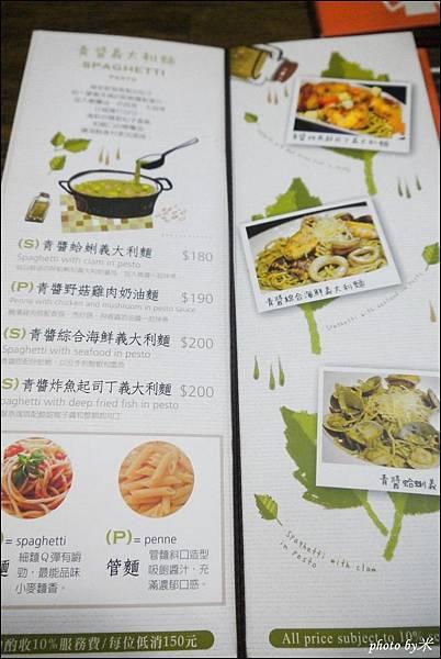 高雄佐佐義cucina pasta(民享店)菜單P1680416_調整大小1.JPG