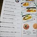 高雄佐佐義cucina pasta(民享店)菜單P1680418_調整大小1.JPG