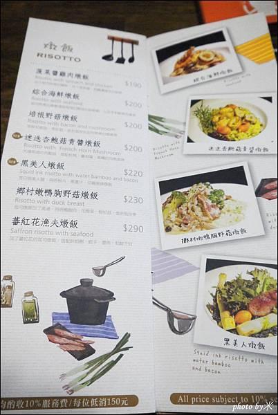 高雄佐佐義cucina pasta(民享店)菜單P1680420_調整大小1.JPG