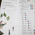 高雄佐佐義cucina pasta(民享店)菜單P1680423_調整大小1.JPG