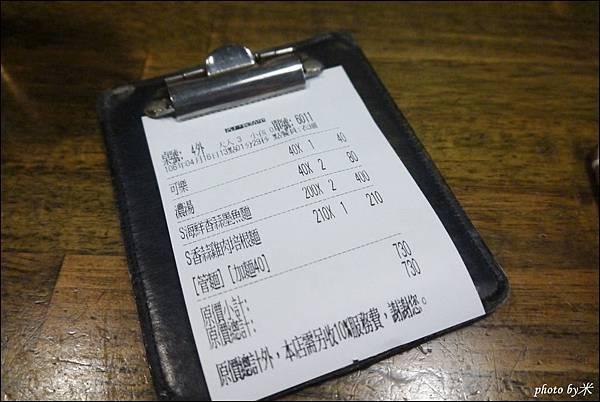 高雄佐佐義cucina pasta(民享店)P1680432_調整大小1.JPG