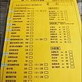 台南北門鹽鄉民宿餐廳虱目魚餐P1670264_調整大小1.JPG