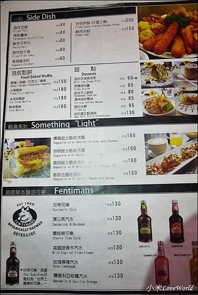 冠閣商務大飯店商業午餐菜單P1740736_調整大小1.JPG
