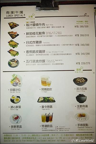 冠閣商務大飯店商業午餐菜單P1740742_調整大小1.JPG