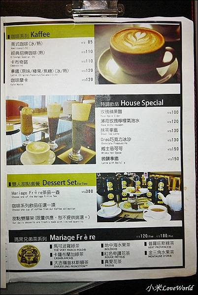 冠閣商務大飯店商業午餐菜單P1740754_調整大小1.JPG